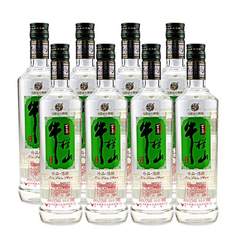 【618共享盛典】52°牛栏山二锅头珍品陈酿500ml(8瓶装)