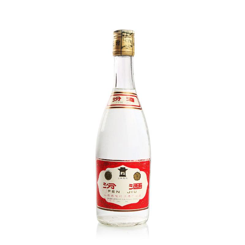 【老酒特卖】53°汾酒500ml(90年代初期)