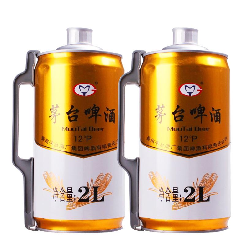 【618共享盛典】茅台(MAOTAI)啤酒 铝瓶黄啤桶装12°P(度)2L*2瓶