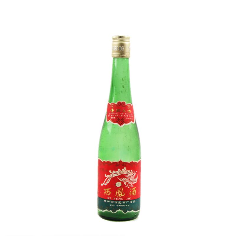 【老酒特卖】55°西凤500ml(90年代长盖)