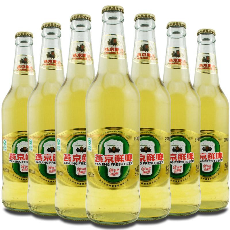 燕京啤酒 水晶版鲜啤 500ml(12瓶装)