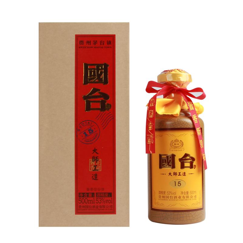 53°国台酒(大师工造15 )500ml