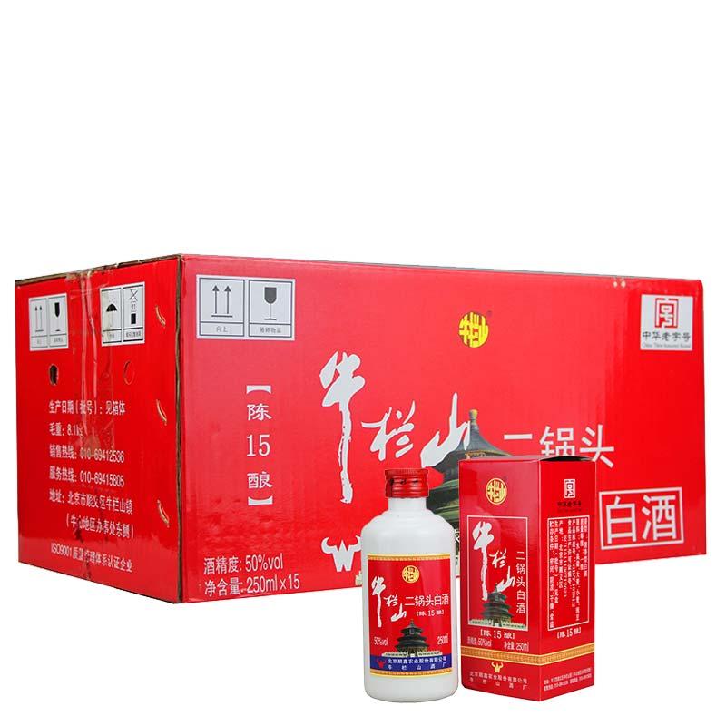 50°牛栏山二锅头陈酿15年250ml(15瓶装)