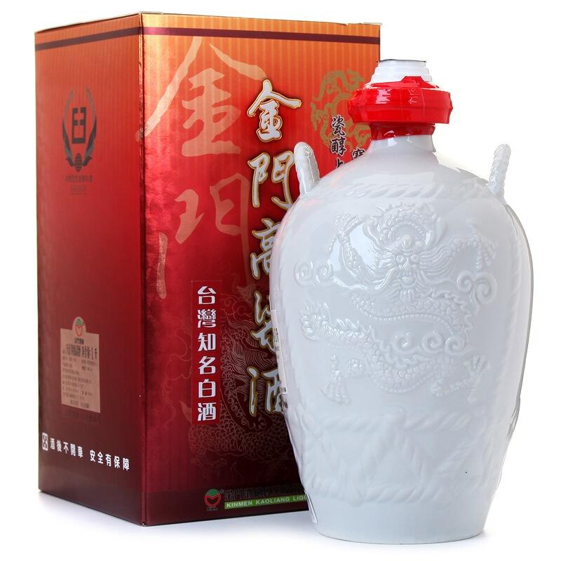 58°金门高粱酒坛装清香型2013年老年份白酒1000ml