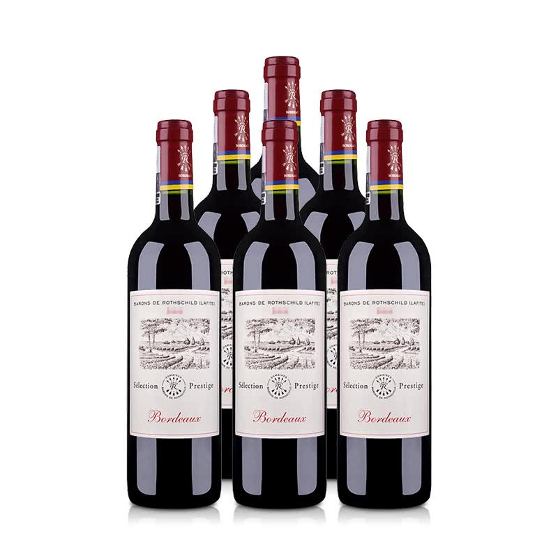 法国整箱红酒法国拉菲尚品波尔多法定产区红葡萄酒(ASC正品行货)(6瓶装)