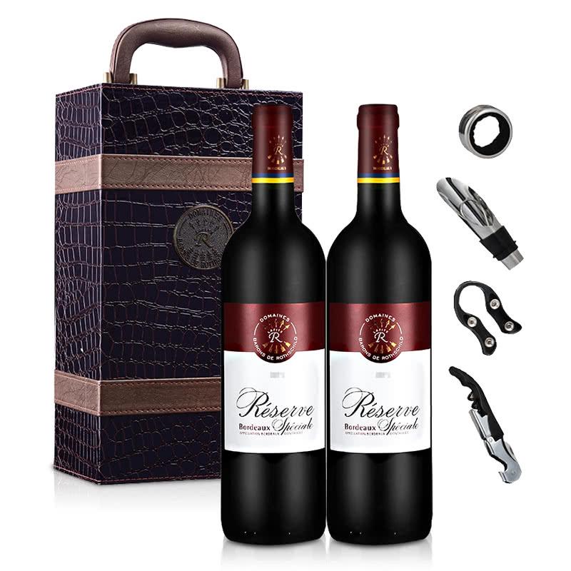 【礼盒】法国拉菲珍藏波尔多法定产区红葡萄酒(ASC正品行货双支礼盒)