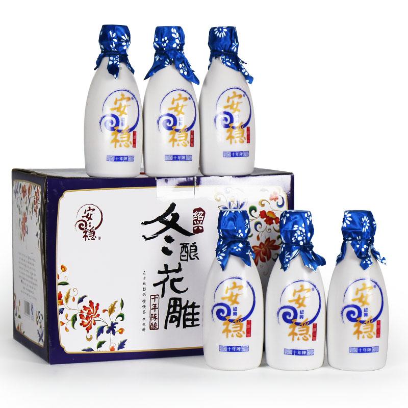 绍兴黄酒安稳青花十年陈绍兴花雕酒六瓶整箱装350ml*6传统半干型