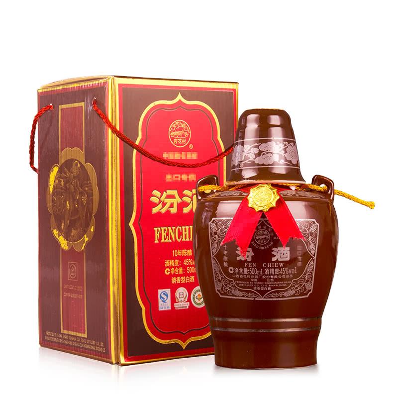 【老酒特卖】45°汾酒老白汾十年陈酿500ml(2009年)
