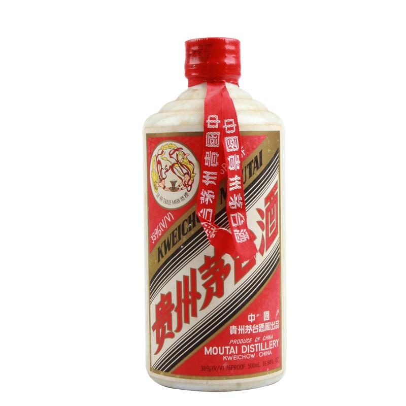 【老酒特卖】38° 茅台飞天红皮 500ml(1995年)