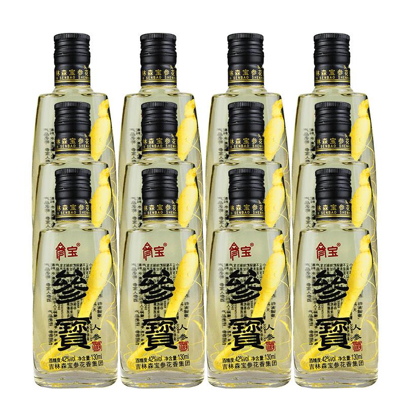 【618共享盛典】42°吉林长白山参花香人参酒130ml(12瓶装)