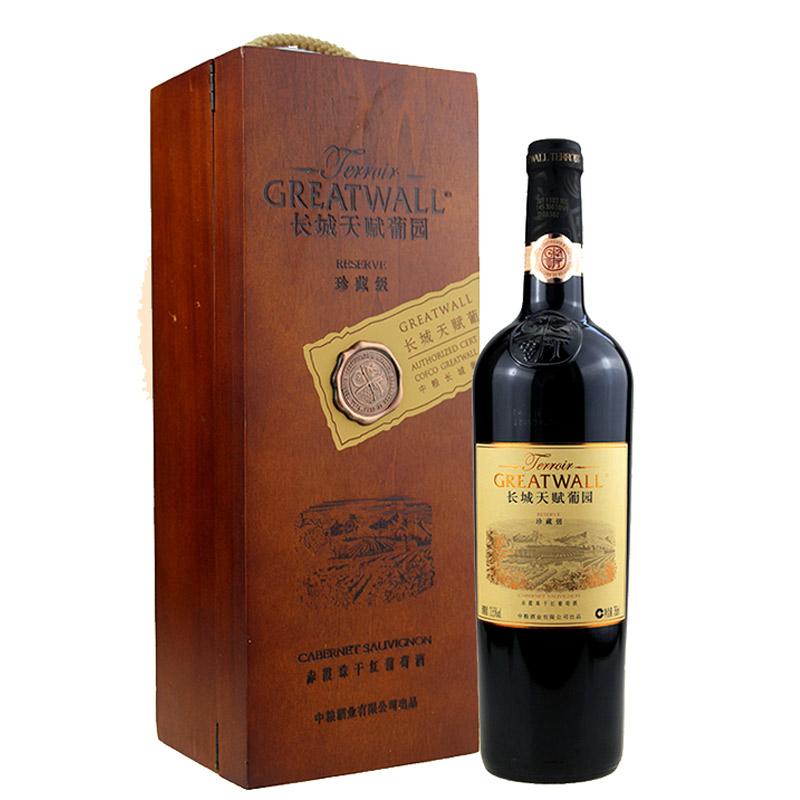 【618共享盛典】长城天赋葡园珍藏干红葡萄酒750ml