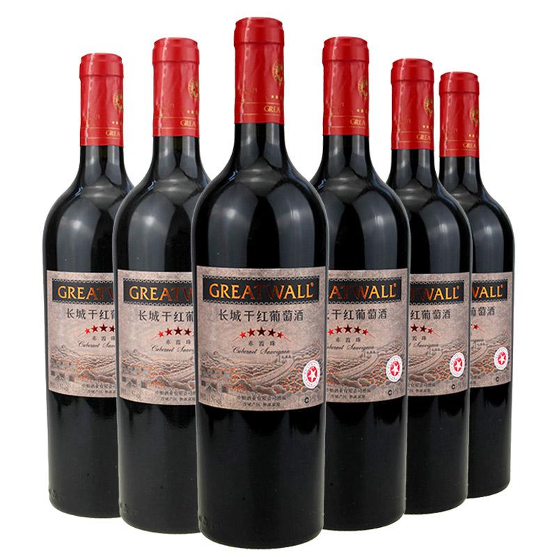 长城干红五星葡萄酒750ml(6瓶装)
