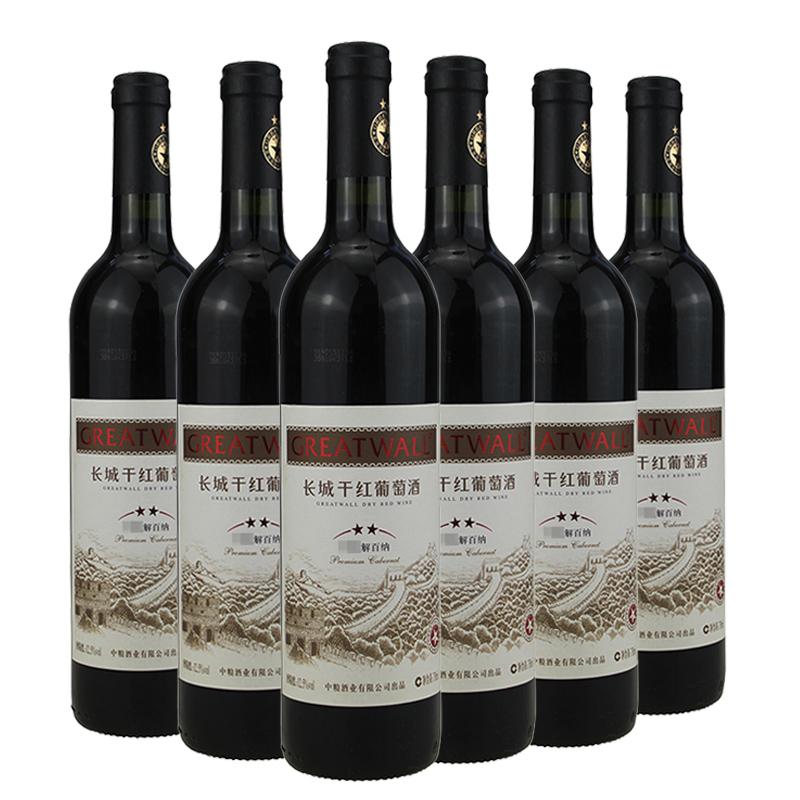 长城二星干红葡萄酒750ml(6瓶装)
