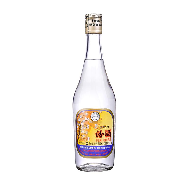 【老酒特卖】53°杏花村汾酒500ml(2012年)