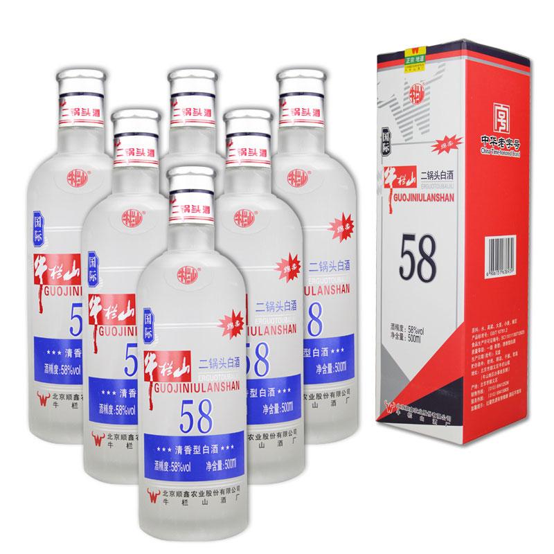 58°牛栏山二锅头国际绵柔型盒装500ml(6瓶装)