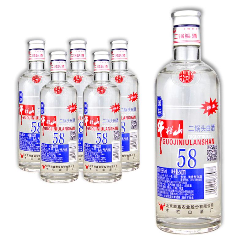 58°牛栏山二锅头国际绵柔型500ml(6瓶装)