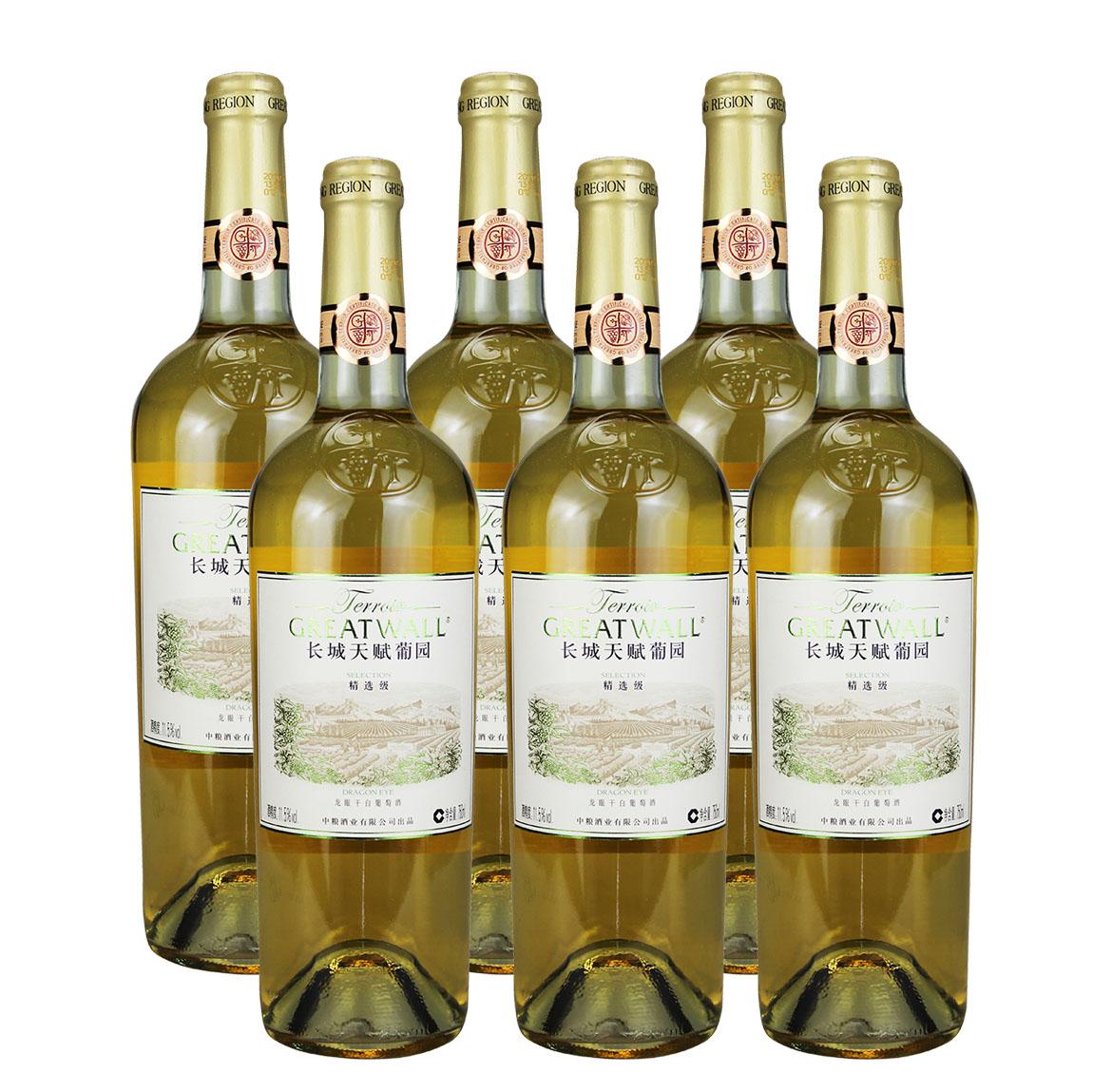 长城天赋葡园精选级龙眼干白葡萄酒750ml(6瓶装)