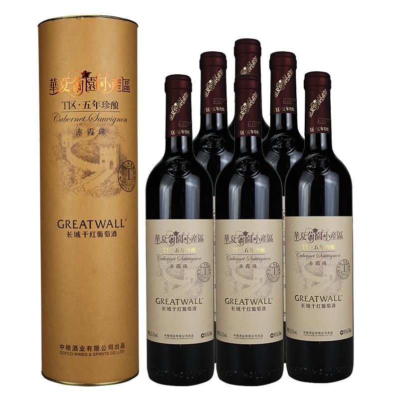 长城干红葡萄酒T区五年珍酿750ml(6瓶装)