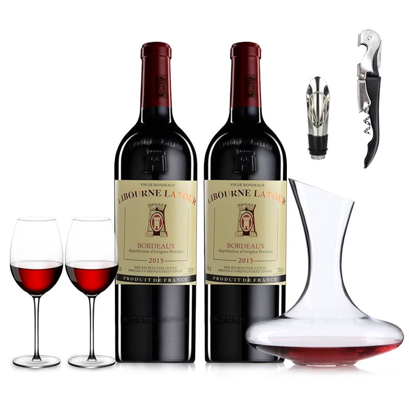 【送礼佳品】法国AOP原瓶进口利布尔纳拉图干红葡萄酒750ml(2瓶装)