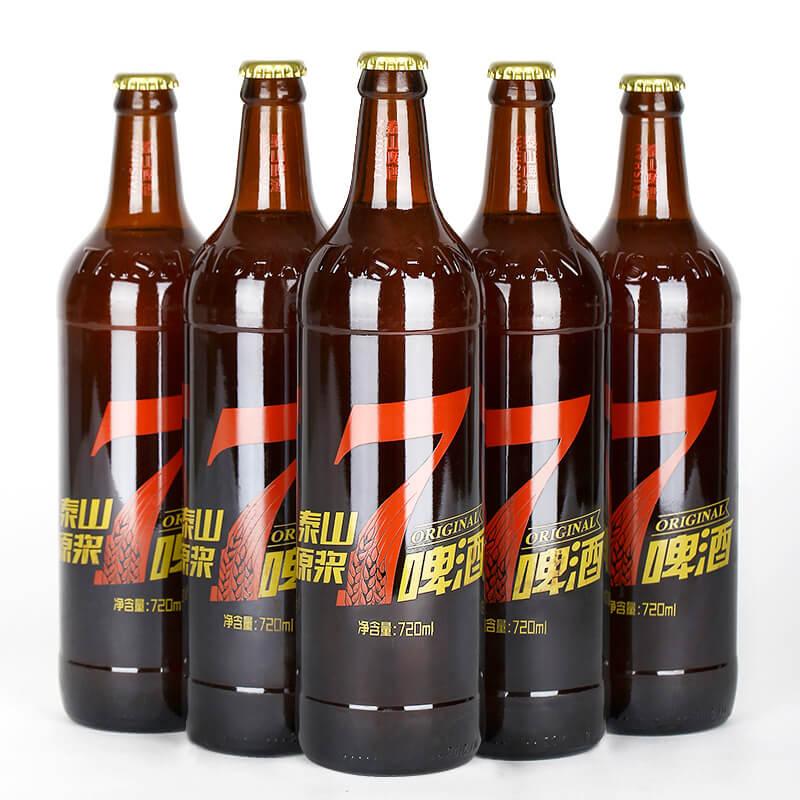 泰山原浆啤酒 七天鲜活 10度麦芽 720ML经典深棕色瓶 原浆白啤 小麦啤 精酿正品6瓶
