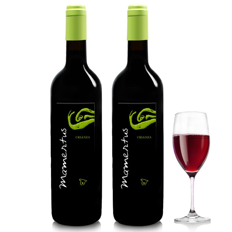 西班牙MAMERTUS云图干红葡萄酒绿色款丹魄红酒原瓶进口2瓶装