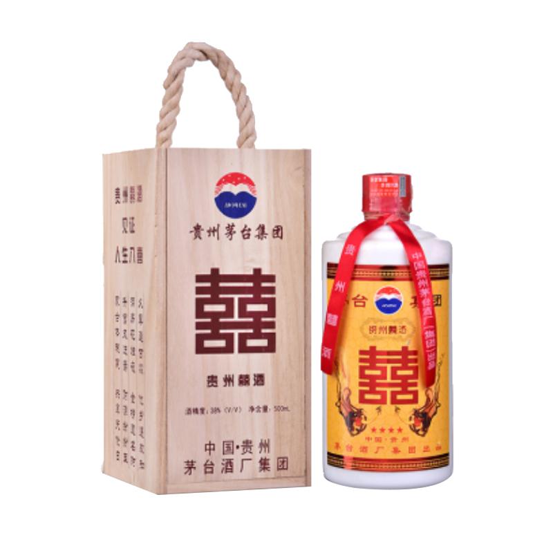 【老酒特卖】38°茅台集团贵州囍酒500ml(2004年)