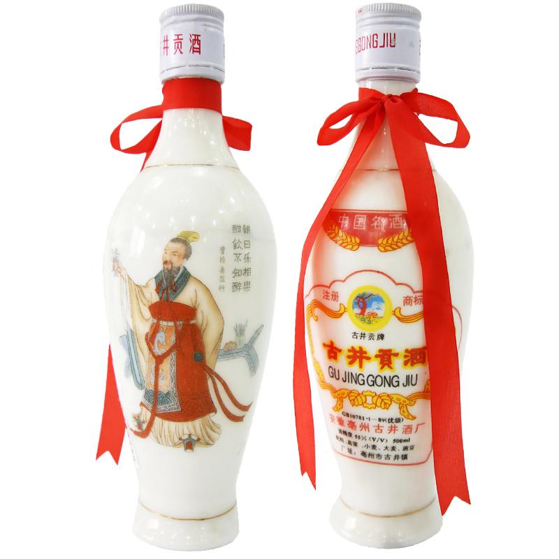 【老酒特卖】55°古井贡酒(瓷瓶)500ml(90年代)