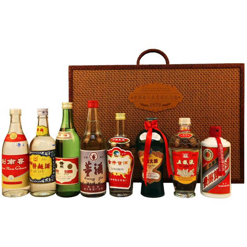 高度茅台五粮液等八大名酒纪念版套装500ml(8瓶装)