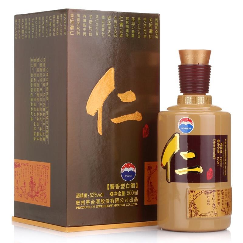 53°茅台仁酒500ml