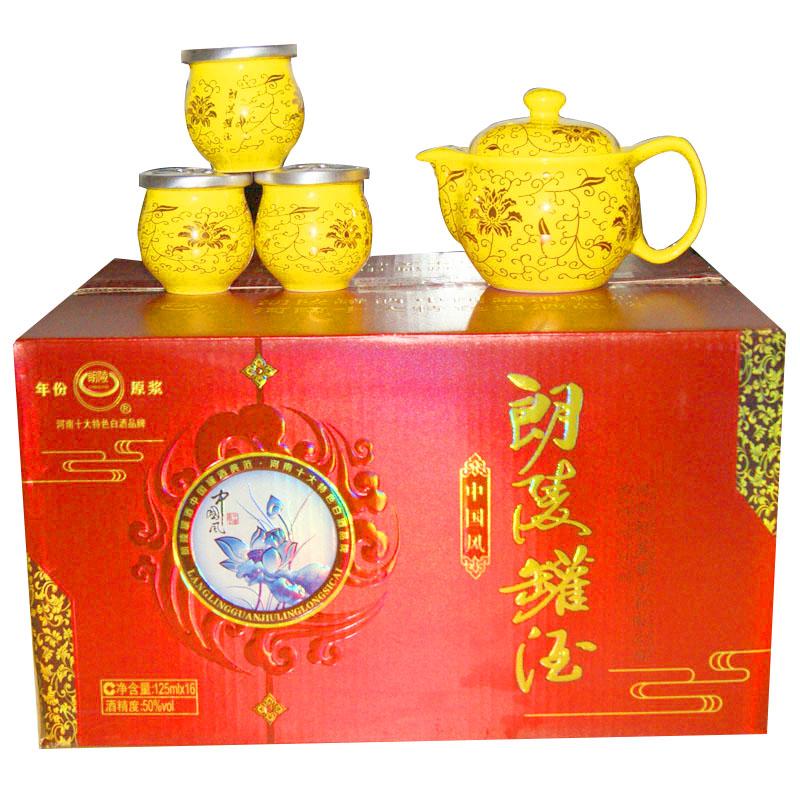 朗陵罐酒中国风黄色原浆酒50º125ml(16罐装)