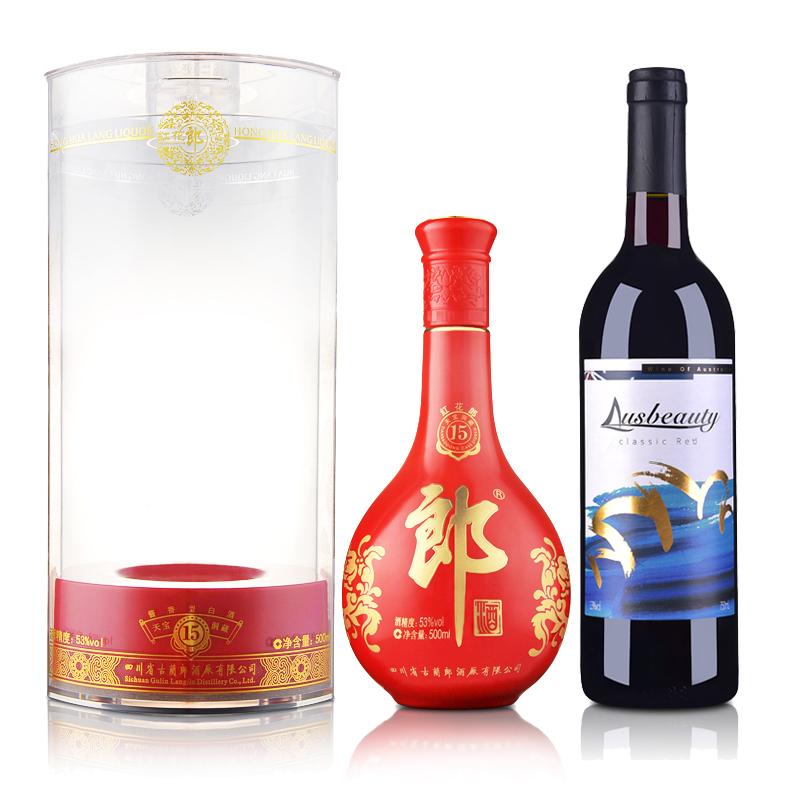53°十五年红花郎酒500ml+澳大利亚红酒澳丽庄园经典红葡萄酒750ml