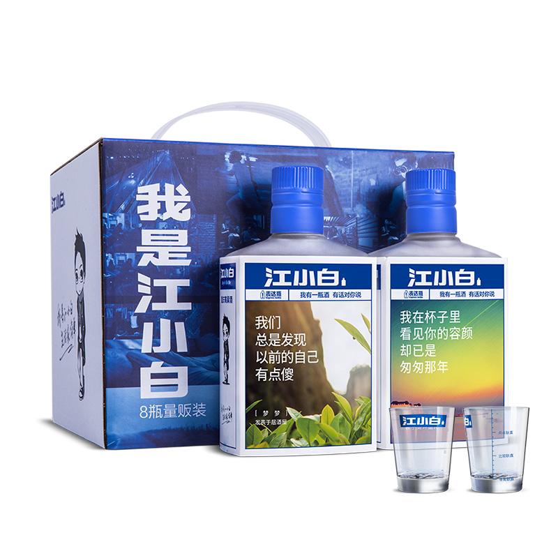 45°江小白125ml(8瓶装)