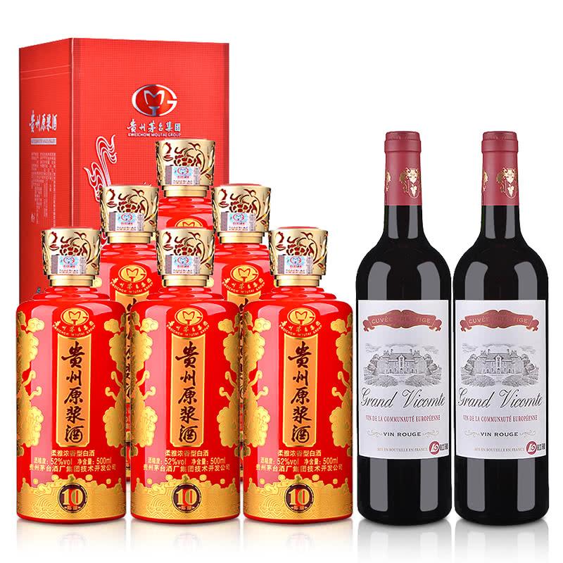 52°茅台集团贵州原浆酒 10·陈酿 (2013年)500ml(6瓶装)+法国红酒维克特干红葡萄酒750ml(双瓶装)