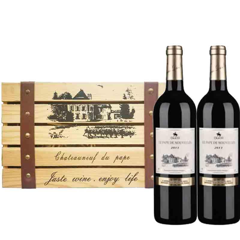 法国(原瓶进口)格拉芙波尔多AOC教皇新堡干红葡萄酒750ml*2(双支木盒礼盒装)