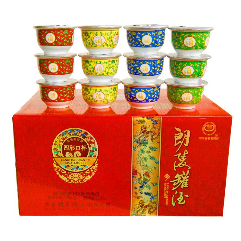 朗陵罐酒四彩口杯50º125ml(24罐装)