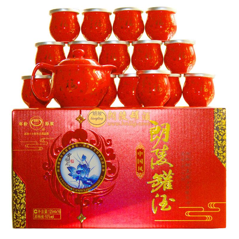 朗陵罐酒中国风红色原浆酒50º125ml(16罐装)