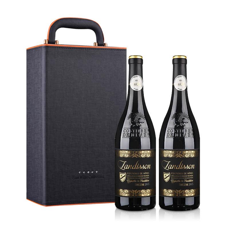法国红酒法国原瓶进口AOP勆迪干红葡萄酒750ml*2(礼盒装)