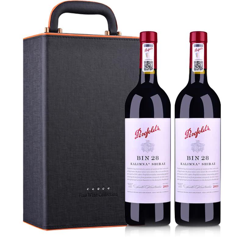 (海外直采)澳大利亚红酒奔富BIN28西拉双支五钻礼盒750*2