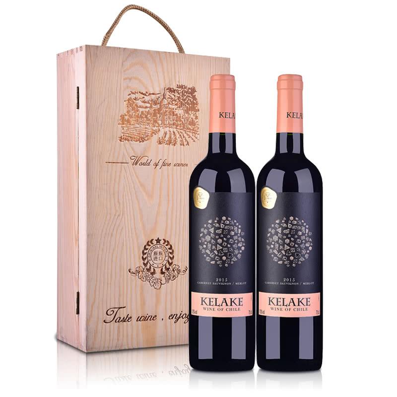【礼盒】智利干露.克拉克干红葡萄酒750ml*2(双支礼盒套装)