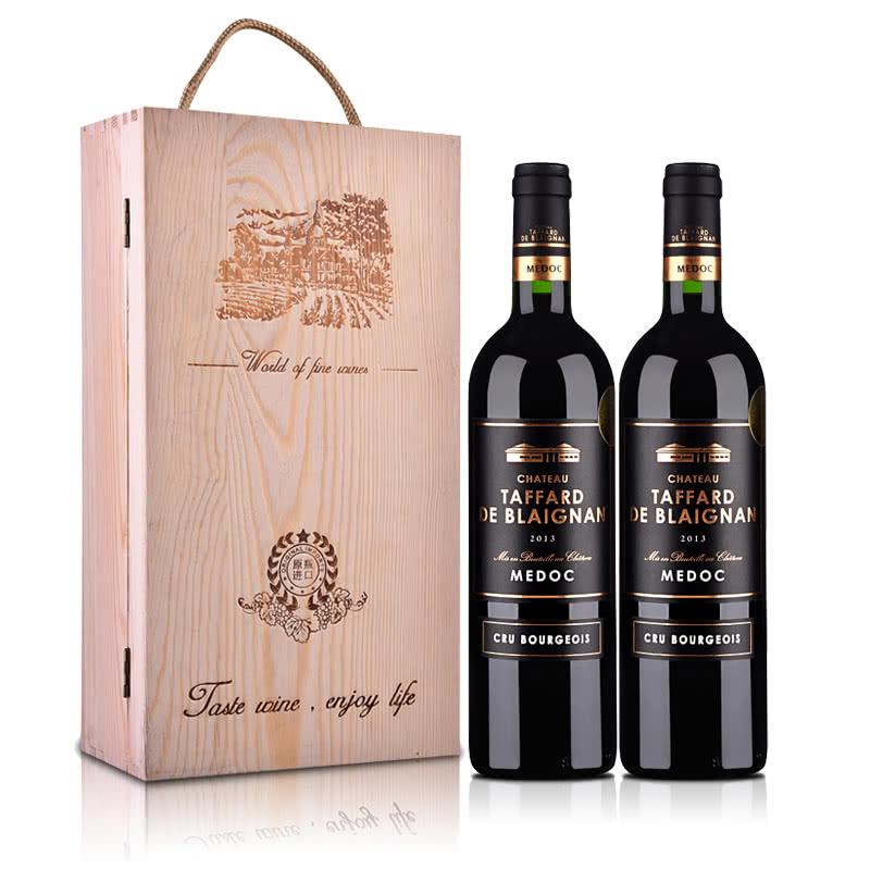 【礼盒】法国梅多克中级庄塔法干红葡萄酒750ml*2(双支礼盒套装)