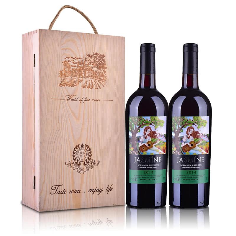 【酒仙独家】法国茉莉花干红葡萄酒750ml*2(双支礼盒套装)