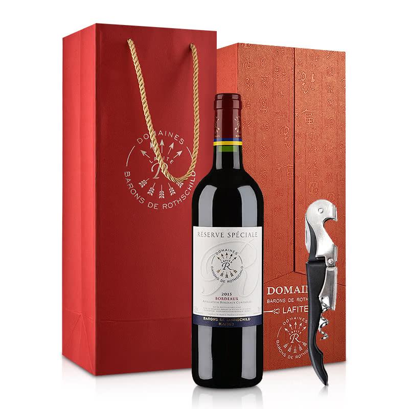 【礼盒】【随时随意波尔多】法国拉菲特藏波尔多法定产区红葡萄酒750ml单支礼盒(ASC正品行货)+嘉年华黑珍珠海马酒刀