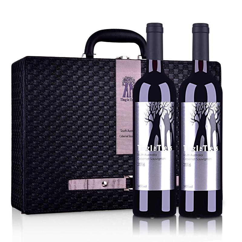 【礼盒】丁戈树赤霞珠干红葡萄酒双支皮盒套装