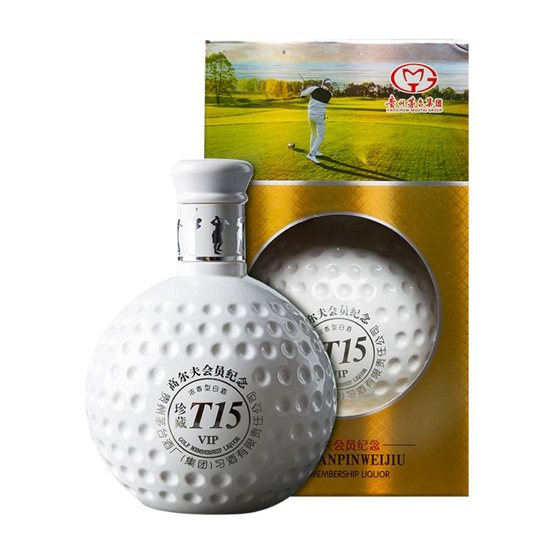 52°茅台高尔夫500ml单瓶装