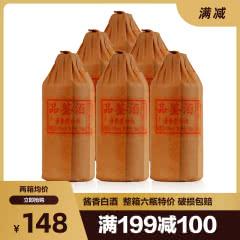 【正品保证】53°贵州茅台镇黔国志酒(品鉴版)酱香型白酒500ml*6(整箱装)